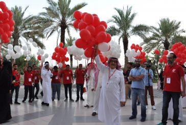 """جمعية إيثار تطلق حملة """"دمي صدقة"""" للتبرع بالدم خلال رمضان"""