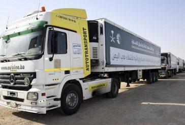 مركز الملك سلمان للإغاثة يدشن قافلة برية لليمن تحمل 778 طنًا من المواد الغذائية والطبية والإيوائية
