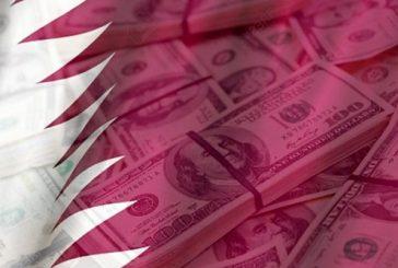"""ودائع سعودية- خليجية تقلق صندوق """"الثروة"""" القطري"""