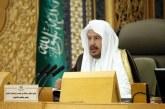 """رئيس """"الشورى"""": اختيار محمد بن سلمان لولاية العهد """"ثقةٌ في محلها"""""""