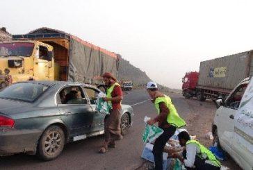 مركز الملك سلمان للإغاثة يدشن مشروع توزيع المساعدات الغذائية في حضرموت