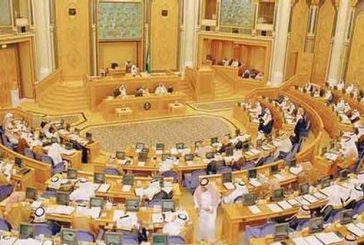 """""""الشورى"""" يصوت على دمج """"الأمر بالمعروف"""" بـ""""الشؤون الإسلامية"""" وإقرار رياضة البنات .. اليوم"""
