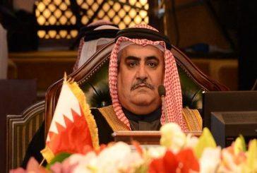 وزير خارجية البحرين: سياسة قطر تتلون يوماً بعد يوم