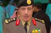 نقل مدير الأمن العام إلى الرياض لإكمال الفحوصات