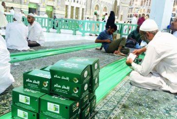7 ملايين خدمة تقدمها جمعية (إحسان) بمكة لإفطار الصائمين