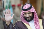 ولي ولي العهد يتبرع بأربعة ملايين ريال لسجناء نجران
