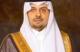 أمير الحدود الشمالية يوجه بإقامة فعاليات ترفيهية خلال إجازة عيد الفطر المبارك