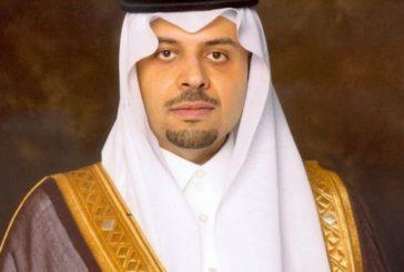 الأمير فيصل بن خالد يوجه بالتحقيق في سقوط سيارة إثر انقطاع طريق مفترق طريق لينة (فيديو)