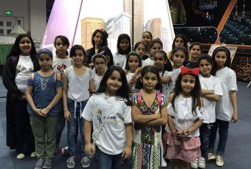 نادي الحي ينظم رحلات ثقافية علمية لعضواته