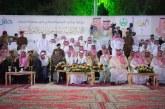 أمير منطقة الباحة يرعى حفل أهالي المنطقة بمناسبة عيد الفطر ويطلق فعاليات مهرجان صيف الباحة 38