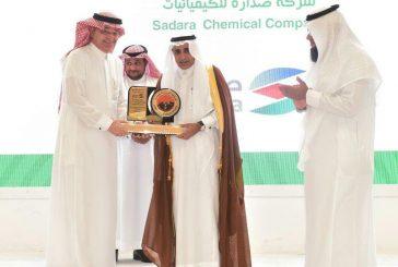 تكريم ثمانية شركات عاملة في الجبيل الصناعية على أداءهم البيئي المتميز