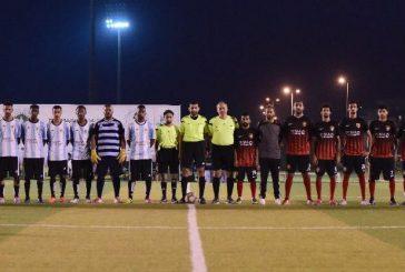 التانقو والميدان في دور الأربعة لبطولة نادي الخليج