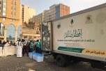 """جمعية""""إسعاد"""" تقدم إفطار صائم لشهداء الواجب والحد الجنوبي بالحرم المكي"""