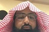 """""""الغيثي"""" إلى المرتبه السادسة بوزارة الشؤون الإسلامية بحائل"""