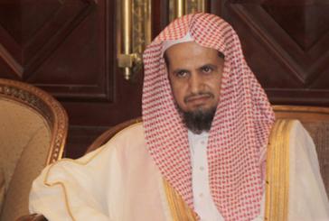 النيابة العامة توجه بالقبض على وافد بارك العدوان الحوثي على الرياض