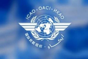 """""""منظمة إيكاو"""" تشيد باجراءات المملكة ومصر والإمارات والبحرين لسلامة الملاحة الجوية"""