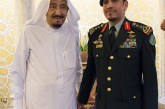 خادم الحرمين الشريفين يقلد رئيس الحرس الملكي رتبته الجديدة
