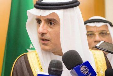 وزير الخارجية : جهود المملكة مستمرة لرفع العقوبات عن السودان