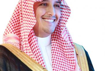 """الأمير أحمد بن فهد بن سلمان يطلق قافلة صيف أبناء """"جمعية بناء"""""""