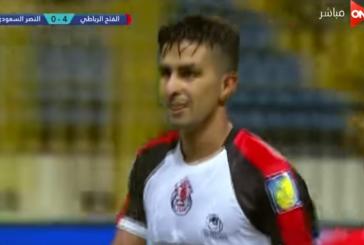 النصر يخسر من الفتح الرباطي بالبطولة العربية (فيديو )