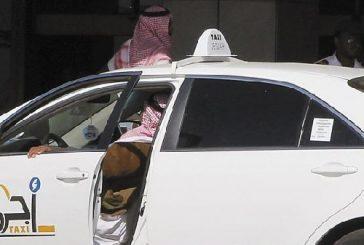السماح للموظفين بالعمل على «سيارات الأجرة»