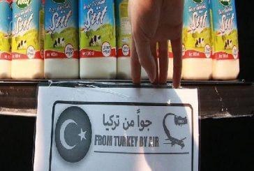 """""""نيويورك تايمز"""": القطريون لا يحبون طعم اللبن التركي"""