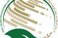 مركز الملك سلمان للإغاثة والأعمال الإنسانية يقدم مساعدات لليمن بأكثر من 615 مليون دولار