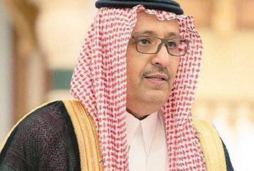 أمير الباحة يوافق على إقامة ملتقى الاعلام المرئي والرقمي