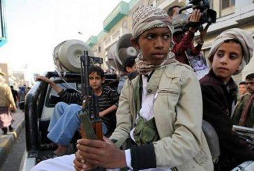 ميليشيا الانقلاب بصدد تعين مشايخ موالين لهم على القبائل اليمنية وتدفع الرشى لإرسال الأطفال إلى الجبهات