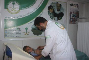 العيادات التخصصية السعودية في مخيم الزعتري تتعامل مع 3313 حالة مرضية ضمن الأسبوع 236