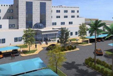 الصحة: بدء العمل في مشروع إعادة تأهيل البرج الطبي بمستشفى جازان العام