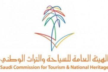 """""""السياحة"""" تطلق 6 مبادرات ضمن برنامج التحول الوطني"""