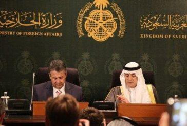 """""""الجبير"""" يبين سبب تمديد مهلة قطر والهدف من الإجراءات المتخذة ضد الدوحة"""