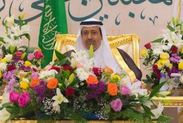 أمير الباحة يزف 750 عريساً وعروسة بالمنطقة