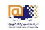 بدء القبول والتسجيل في الجامعة السعودية الإلكترونية