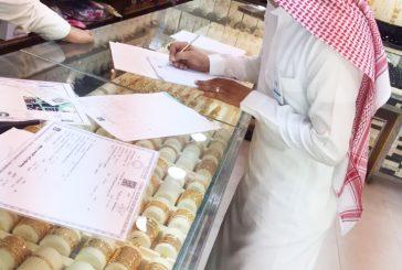 """""""التجارة"""" ترصد 128 مخالفة في محلات الذهب خلال أسبوع"""