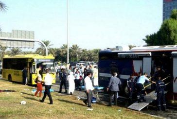 غرامة 1000 درهم للمتجمهرين أثناء الحوادث بأبوظبي