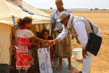 تحالف دعم الشرعية: إصدار 6825 تصريح للمنظمات الإنسانية والإغاثية في اليمن