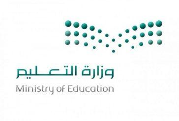 التعليم تقر تطبيق برنامج التربية البدنية في مدارس البنات