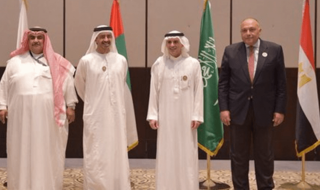بيان مشترك من الدول الداعية لمكافحة الإرهاب بشأن توقيع مذكرة تفاهم في مكافحة تمويل الإرهاب بين أمريكا وقطر