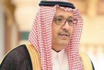 أمير منطقة الباحة يوجه بسداد ديون أحد نزلاء السجن وإطلاق سراحه