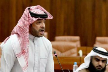 برلماني بحريني يطالب قطر دفع «30» مليار دولار تعويضات مالية لبلاده