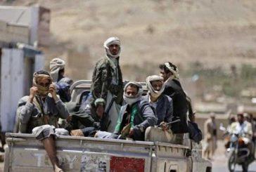 مصادر يمنية : ميليشيا الانقلاب الحوثية تقضى على التعليم في اليمن