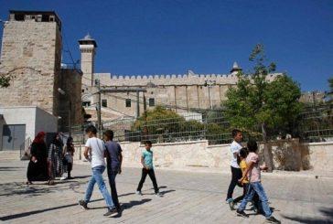 """""""اليونسكو"""" تدرج مدينة الخليل على لائحتها للتراث العالمي"""