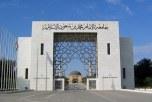 جامعة الإمام تعلن عن وظائف في مختلف المناطق