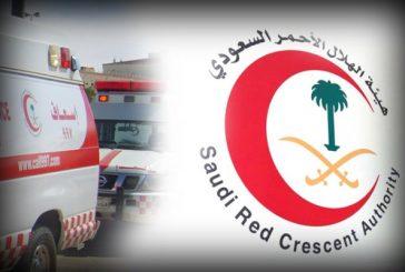 فتح باب التطوع الإسعافي لهيئة الهلال الأحمر