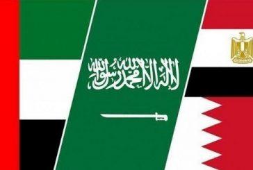 """""""الدول الداعية لمكافحة الإرهاب"""" تجتمع اليوم بالقاهرة"""