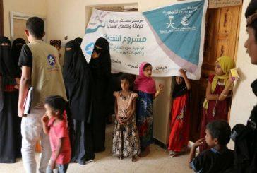 مركز الملك سلمان للإغاثة يتفقد مشروع علاج سوء التغذية في مديرية نصاب بمحافظة شبوة