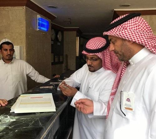 مرافق الإيواء السياحي بمركزية مكة بلا مخالفين