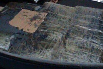 إحباط تهريب 7 كيلو من مادة الحشيش في تبوك